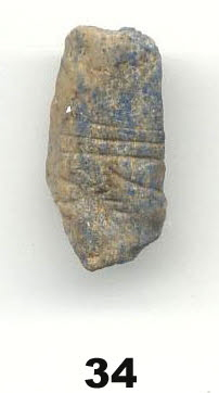 © 2015 Musée du Louvre / Antiquités égyptiennes