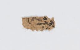 dos, verso, revers, arrière © 2017 Musée du Louvre / Christian Décamps
