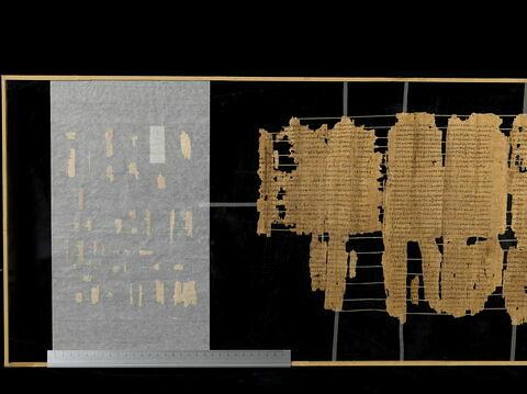 détail ; dos, verso, revers, arrière © 2012 Musée du Louvre / Georges Poncet
