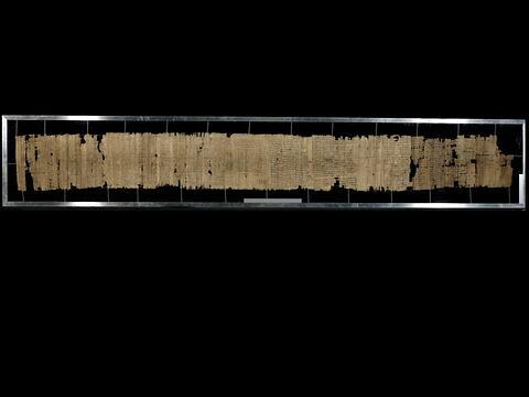 vue d'ensemble ; vue avec cadre ; face, recto, avers, avant © 2011 Musée du Louvre / Georges Poncet