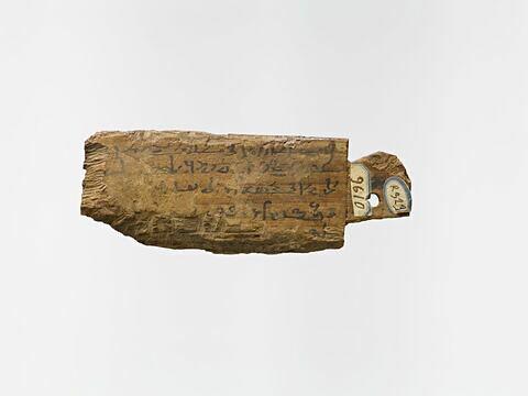 étiquette de momie à 1 anse