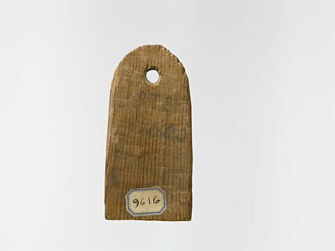 dos, verso, revers, arrière © 2015 Musée du Louvre / Chipault - Soligny