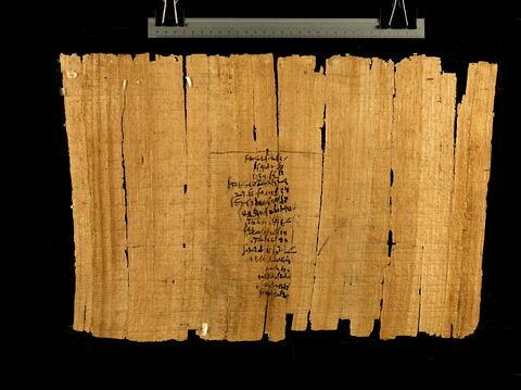 vue d'ensemble ; face, recto, avers, avant © 2012 Musée du Louvre / Georges Poncet