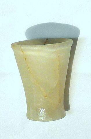 godet ; vase à onguent  ; vase miniature