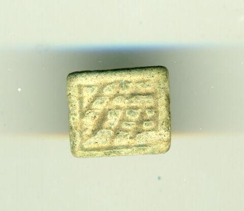 perle en pastille rectangulaire