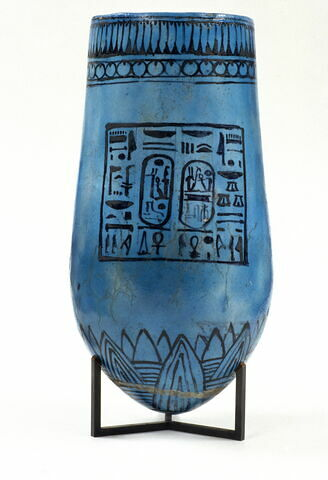 vase ; vase canope