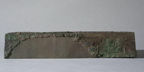 détail inscription © 2016 Musée du Louvre / Christian Décamps