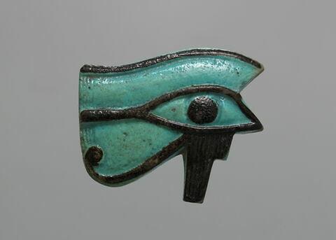 amulette oudjat à dos lisse convexe