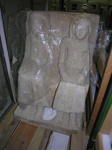© 2014 Musée du Louvre / Antiquités égyptiennes