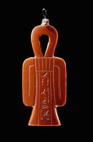 amulette ; Amulette de Khâemouaset