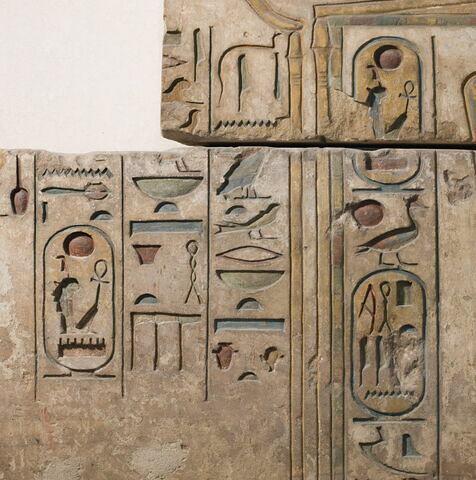 face, recto, avers, avant ; détail inscription © 2017 Musée du Louvre / Christian Décamps