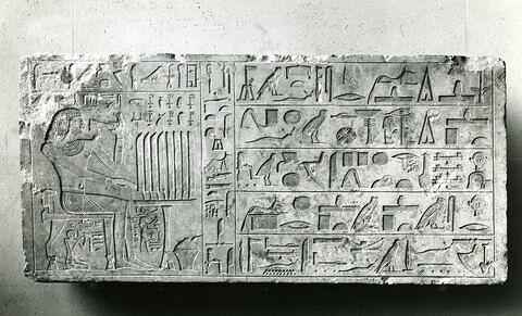 vue d'ensemble ; face, recto, avers, avant © Musée du Louvre / Chuzeville