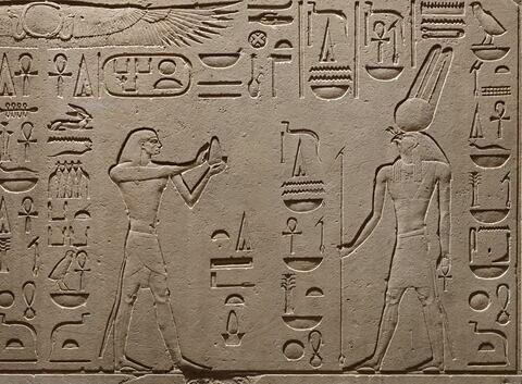 détail ; partie droite ; face, recto, avers, avant © 2013 Musée du Louvre / Christian Décamps