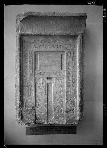 vue de dessus ; face, recto, avers, avant © Musée du Louvre / Maurice et Pierre Chuzeville