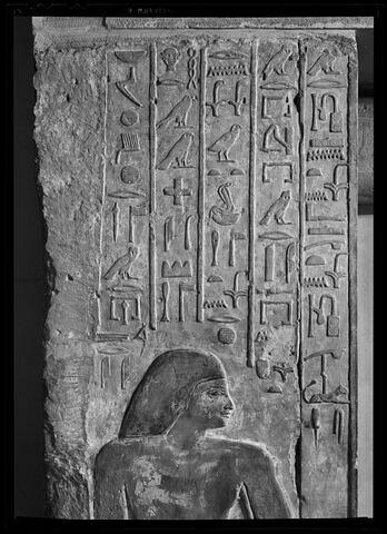 détail inscription ; face, recto, avers, avant © Musée du Louvre / Maurice Chuzeville