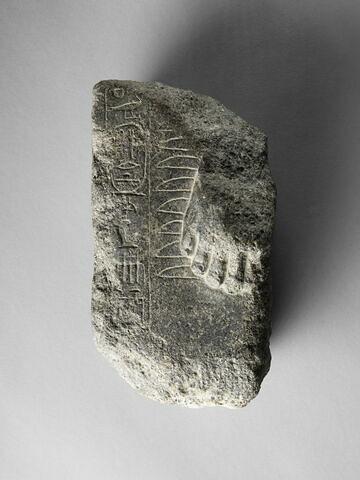 vue plongeante ; face, recto, avers, avant © 2013 Musée du Louvre / Thierry Ollivier