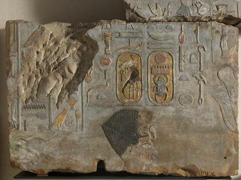 partie inférieure © 2013 Musée du Louvre / Christian Décamps