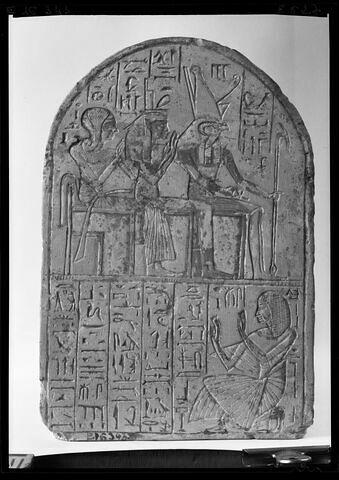 vue d'ensemble ; face, recto, avers, avant © Musée du Louvre / Antiquités égyptiennes