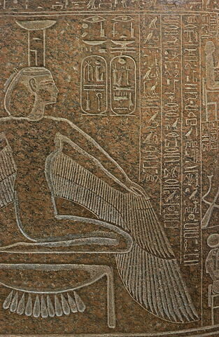 détail inscription © 2005 Musée du Louvre / Christian Décamps