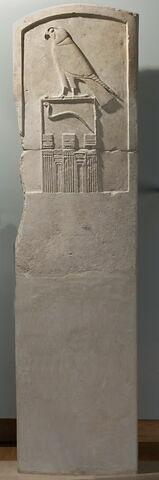 stèle cintrée ; Stèle du roi Serpent