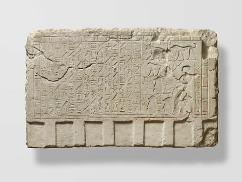 stèle rectangulaire allongée  ; serdab  ; Serdab d'Imenyéeneb