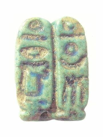 scaraboïde ; amulette