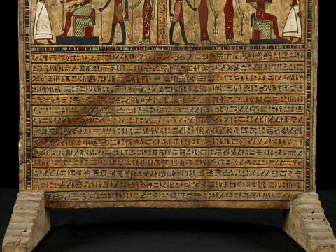 détail ; partie inférieure ; face, recto, avers, avant © 2011 Musée du Louvre / Georges Poncet