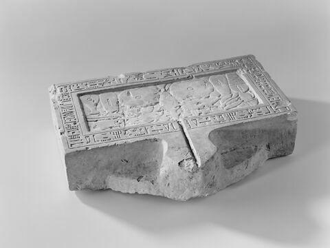 vue d'ensemble ; trois quarts © 1999 Musée du Louvre / Georges Poncet