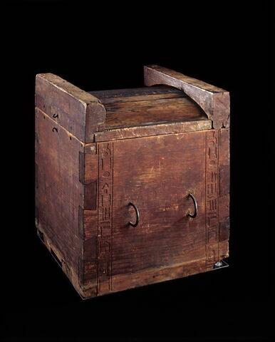coffre à canopes carré à couvercle bombé et panneaux ; coffre à canopes à 4 compartiments