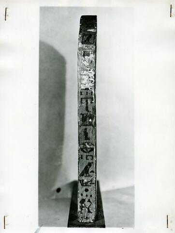 vue d'ensemble ; profil A © Musée du Louvre / Alexandre Séarl