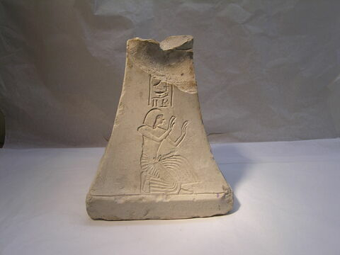 © 2010 Musée du Louvre / Antiquités égyptiennes