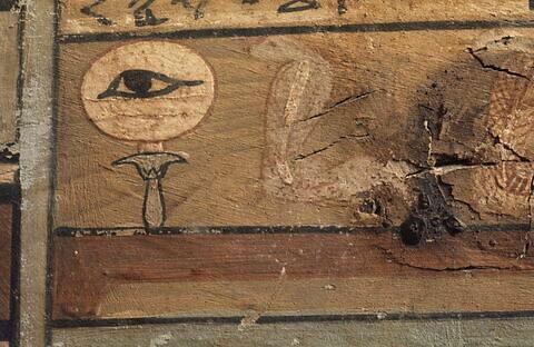 vue intérieure ; détail © 1980 Musée du Louvre / Maurice et Pierre Chuzeville