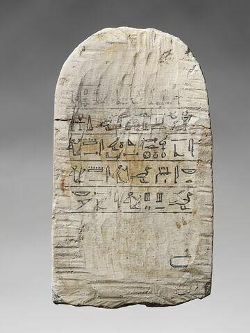 vue de dessous ; détail inscription © 2014 Musée du Louvre / Benjamin Soligny