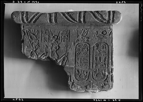 vue d'ensemble ; face, recto, avers, avant © Musée du Louvre / Maurice Chuzeville
