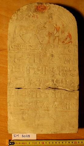 face, recto, avers, avant © 2011 Musée du Louvre / Antiquités égyptiennes