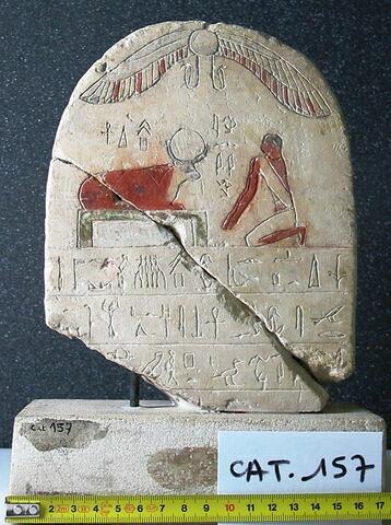 © 2013 Musée du Louvre / Antiquités égyptiennes