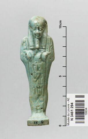 © 2021 Musée du Louvre / Christian Décamps