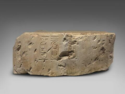 tranche ; détail inscription © 2016 Musée du Louvre / Hervé Lewandowski