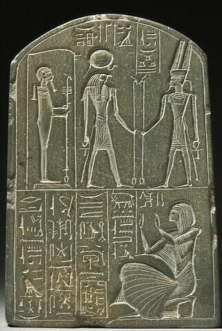 stèle cintrée ; stèle à 2 registres ; Stèle de Tchia