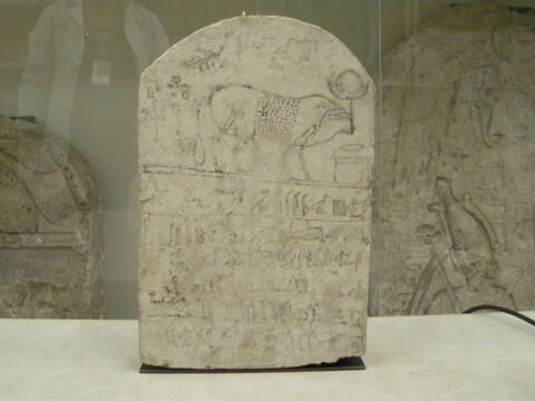 © 2011 Musée du Louvre / Antiquités égyptiennes