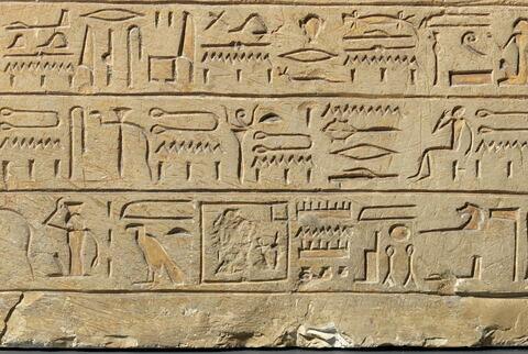 détail inscription © 2012 Musée du Louvre / Christian Décamps