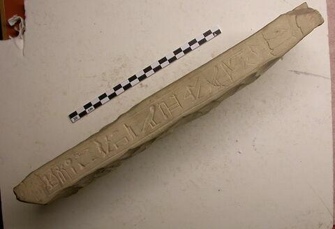 socle ; stèle oudjet