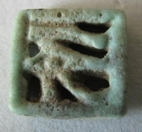 amulette oudjat rectangulaire ajouré ; amulette