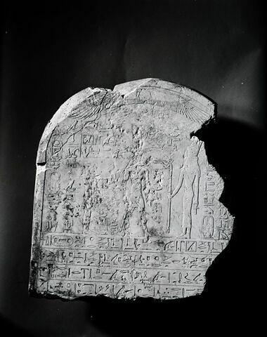 vue d'ensemble ; face, recto, avers, avant © 1999 Musée du Louvre / Georges Poncet