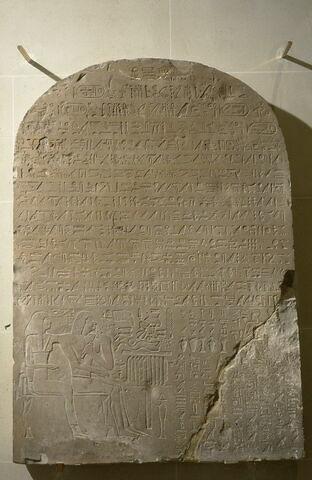 stèle cintrée ; Stèle de Nésoumontou