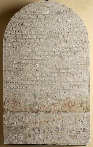 stèle cintrée ; stèle à 2 registres ; Stèle de Méry