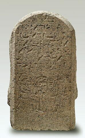stèle cintrée ; Stèle de Sénousret
