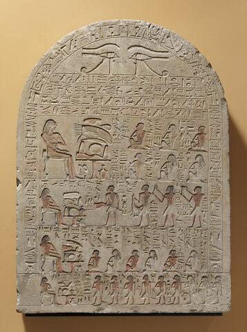stèle cintrée ; stèle à 4 registres ; Stèle de Sasatis