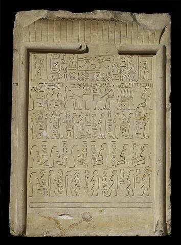 stèle rectangulaire à corniche ; stèle à 4 registres ; Stèle de Sénouséret