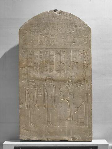 stèle cintrée ; Stèle de Iouhétibou-Fénedj et Dédetanouqet